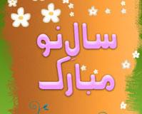 www ibtada com urdu essays