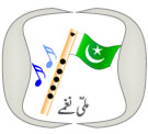pakistan national songs ( milli naghme )